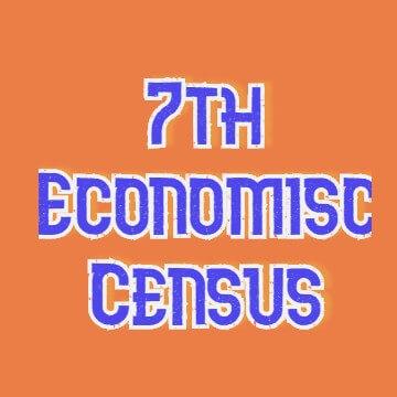 सातवीं आर्थिक जनगणना की शुरुआत त्रिपुरा से