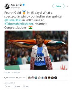 Hima Das ने दौड़ में 30 दिनों के अंदर पांचवा गोल्ड मेडल जीता