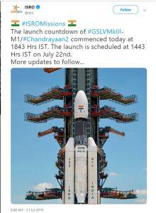 Chandrayaan-2 होगा लांच इसरो रचेगा इतिहास