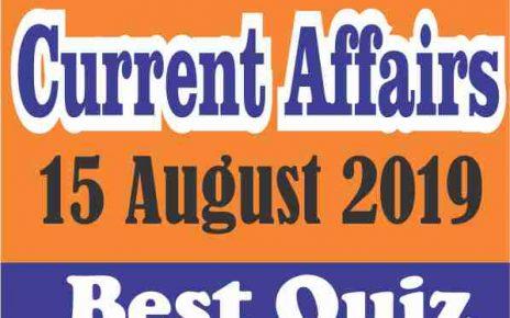 Hindi Current Affairs Quiz | 15 August 2019