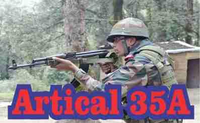 Artical 35A हटाने की उल्टी गिनती शुरू