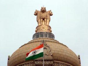अनुच्छेद 370 को हटाया गया साथ में जम्मू कश्मीर और लेह लद्दाख को केंद्रशासित प्रदेश बनाने का घोषणा
