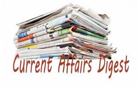 Current Affairs Digest: 12 September 2019