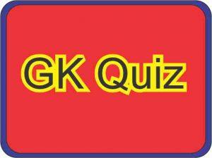 भारत से संबन्धित सामान्य ज्ञान – प्रश्नोत्तरी -1