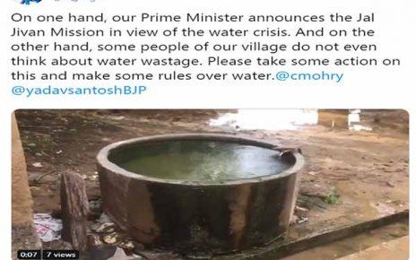 Jal Jeevan Mission announced by Prime Minister Narendra Modi