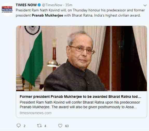 Pranab Mukharjee will be honored with Bharat Ratna