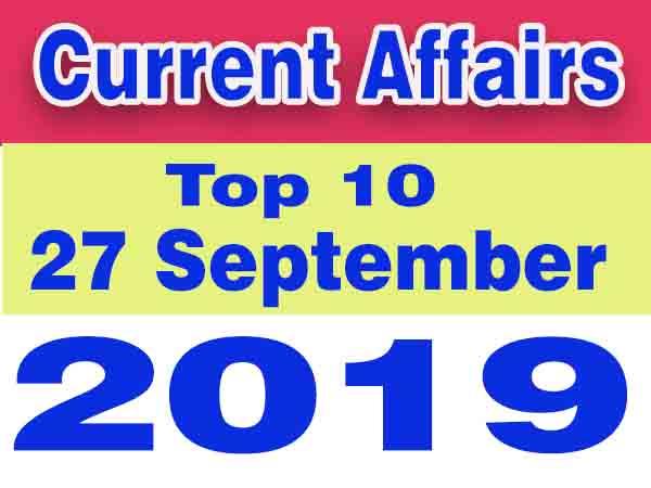 Hindi Current Affairs Quiz : 27 September 2019