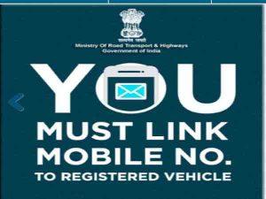 Motor Vehicle Act 2019 के साथ ही सभी DL-RC में कुछ बड़े बदलाव कराने होंगे