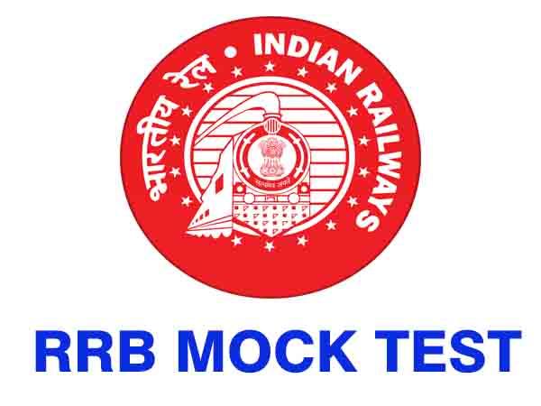 RRB Mock Test | Railway RRB Mock Test: Part-5