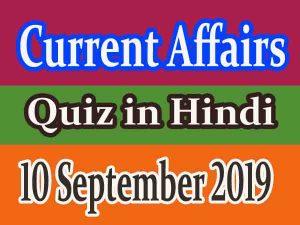 Current Affairs Quiz in Hindi : 10 September 2019