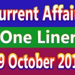 Current Affairs One Liner : 19 October 2019
