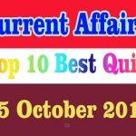Current Affairs Quiz in Hindi : 15 October 2019