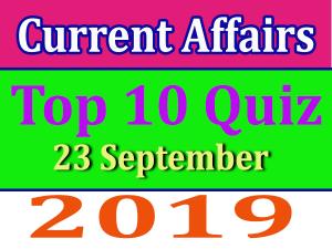 Current Affairs Quiz in Hindi : 23 October 2019
