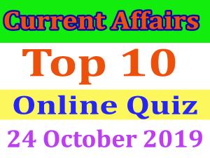 Current Affairs Quiz in Hindi : 24 September 2019