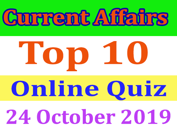 Current Affairs Quiz in Hindi : 24 September 2019