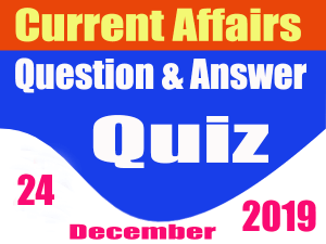 Hindi Current Affairs Quiz : 24 December 2019