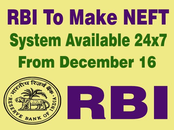 RBI ने 16 December से 24 घंटे NEFT की सेवा शुरू किया