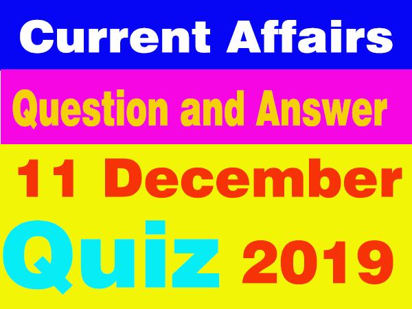 Hindi Current Affairs Quiz : 11 December 2019