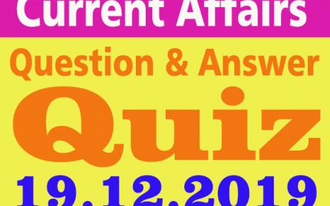 Hindi Current Affairs Quiz : 19 December 2019