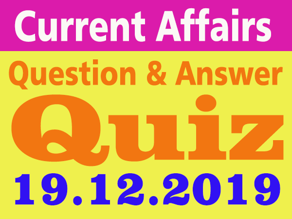 Hindi Current Affairs Quiz : 19 December 2019