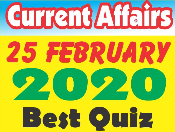 Current Affairs Quiz in Hindi 25 February 2020