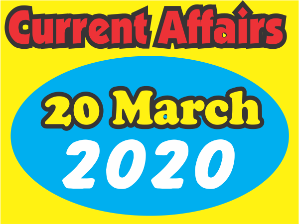 Current Affairs Quiz in Hindi 20 March 2020