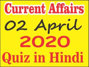 Current Affairs Quiz in Hindi 02 April 2020