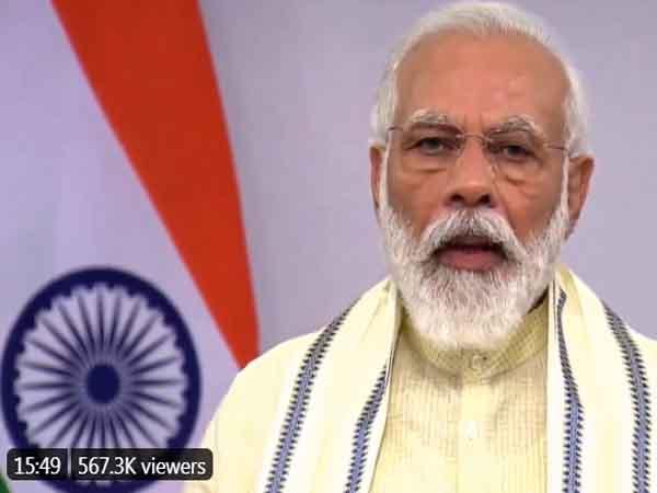 प्रधानमंत्री गरीब कल्याण अन्न योजना क्या है जाने विस्तार से