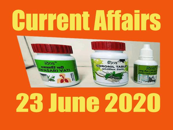 Current Affairs Quiz In Hindi 23 June 2020