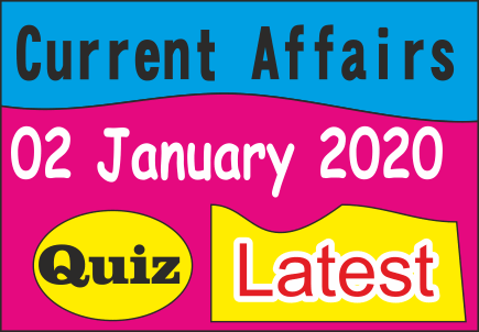Current Affairs Quiz in Hindi 02 January 2021